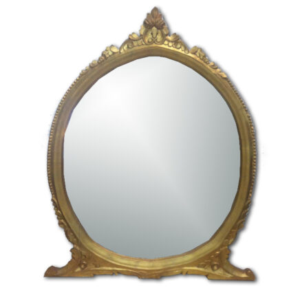 Ξύλόγλυπτος καθρέπτης  Rococo