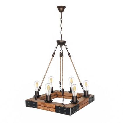 Τετράγωνος Πολυέλαιος Ξύλινος