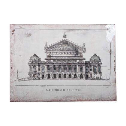 """ΞΥΛΙΝΟ ΚΑΔΡΟ """"Paris Theatre Del Opera"""" ΜΠΕΖ-ΚΑΦΕ 40*2.7*30 1-159-92-010"""